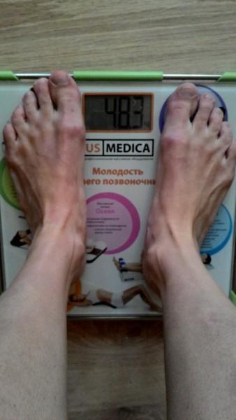Вес на утро, после 13 суток без еды и воды