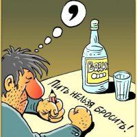 Алкоголь. Культурно выпивать или вести трезвый образ жизни?