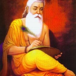История появления Шримад Бхагаватам